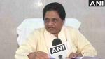 कांग्रेस के वादों को मायावती ने बताया चुनावी छलावा, बीजेपी के लिए कहा- 'शुरू हो चुके हैं बुरे दिन'