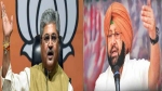 पंजाब की सियासी पिच पर कैप्टन के साथ उतर सकती है बीजेपी, अमरिंदर सिंह को कहा 'देशभक्त'