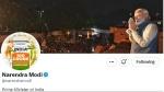 Covid 19: PM मोदी ने बदली Twitter प्रोफाइल तस्वीर, अब कॉलर्स को सुनाई पड़ेगा-नमस्कार, आप सबके... '