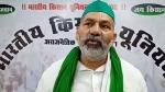 सिंघू बॉर्डर हत्या मामला: राकेश टिकैत बोले- 'किसान आंदोलन में हिंसा की कोई जगह नहीं, दोषियों को मिले सजा'