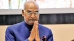Eid Milad un Nabi 2021: राष्ट्रपति रामनाथ कोविंद ने देशवासियों को दी 'ईद-ए-मिलाद-उन-नबी' की शुभकामनाएं
