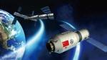 चांद तक यात्रा के लिए स्पेस सुपरहाईवे बनाएगी अमेरिकी सेना, जानिए चीन को पछाड़ने का क्या है प्लान?