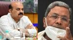 ट्विटर पर भिड़े कर्नाटक के CM बसवराज और सिद्धारमैया, मोरल पुलिसिंग पर दी नसीहत