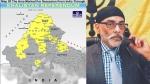 आतंकी गुरपतवंत सिंह ने जारी किया भारत का नया नक्शा, यूपी, हरियाणा, राजस्थान को किया खालिस्तान में शामिल