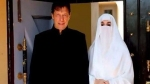 मदीना की मस्जिद में 'तांत्रिक' बुशरा बीवी की बेटी का निकाह, जलते पाकिस्तान को छोड़ पहुंचे इमरान खान