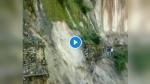 VIDEO: भूस्खलन से उत्तराखंड में तबाह हुआ जोशीमठ-नीति बॉर्डर रोड, लोग बोले- हर किलोमीटर पर ढही है पहाड़ी