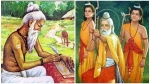 Valmiki Jayanti 2021:  'वाल्मीकि जयंती' पर अपनों को भेजे ये खास संदेश