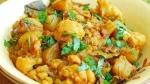 UP: आलू-गोभी की सब्जी खाने से पिता-पुत्र की हुई मौत, तीन लोगों की हालत गंभीर