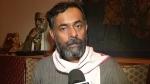 लखीमपुर खीरी: योगेंद्र यादव ने नहीं मांगी माफी, संयुक्त किसान मोर्चा ने किया सस्पेंड
