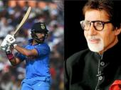युवराज के मुरीद हुए अमिताभ बच्चन, बताया रीयल चैम्पियन