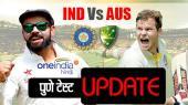 पुणे टेस्ट Live: भारत को बड़ा झटका, कोहली 0 पर आउट