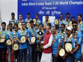 वर्ल्ड कप जीत कर आयी भारतीय टीम ने इनाम लेने से किया मना