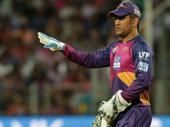 IPL 2017: पुणे सुपरजाएंटस की कप्तानी से हटाए गए धोनी