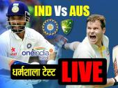 धर्मशाला टेस्ट Live: भारत बनाम ऑस्ट्रेलिया: आज दूसरा दिन