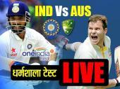 Live: भारत 300 के करीब, टेस्ट मैचों में साहा के 1000 रन पूरे