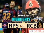 Highlights: पुणे सुपरजाइंट्स से हार कर IPL से बाहर हुई RCB
