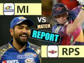 IPL 10 Live- मुंबई इंडियंस बनाम पुणे सुपरजायंट्स