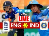 WWC Final Live: भारत बनाम इंग्लैंड महामुकाबले का लाइव अपडेट