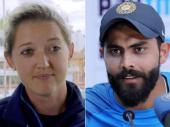 जब महिला क्रिकेटर ने रविंद्र जडेजा से कहा, आज रात मैं और तुम
