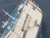 फिलीपींस में जहाज डूबा, 19 लोग सुरक्षित