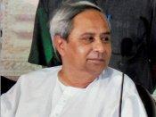 ब्राह्मणों को भिखारी कहने की वजह से कृषि मंत्री को किया बर्खास्त