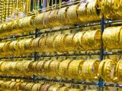 सोने की गिरी कीमतें, आभूषण खरीदने का सही समय