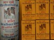 दिल्ली में लगे पोस्टर, मुर्ख दिवस मतलब 'केजरीवाल दिवस'