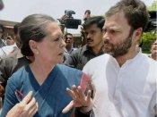 नेशनल हेराल्ड केस: दिल्ली हाईकोर्ट से सोनिया गांधी और राहुल गांधी को झटका