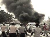 पेरिस के बाद अब उत्तर-पूर्वी नाइजीरिया के योला में बम धमाका, 32 की मौत
