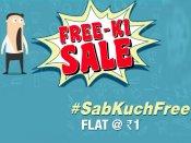 Biggest Sale: यहां हर चीज मिलेगी 1 रुपए में