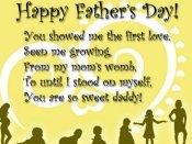 Father's Day ( 19 June): चंदा ने पूछा तारों से..सबसे प्यारा कौन है.. पापा मेरे पापा.