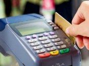 ऑनलाइन पैसे नहीं होंगे ट्रांसफर, 1 अप्रैल को डेबिट-क्रेडिट कार्ड से हो सकेगा पेमेंट