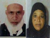 बुलंदशहर: फिर से सुर्खियों में NH 91, कार से उतार कर बदमाशों ने पति और पत्नी को मारी गोली
