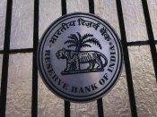 भारतीय रिजर्व बैंक ने यूनियन बैंक पर लगाया 1 करोड़ रुपए का जुर्माना