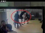Video:रायफल छीनकर भागने लगा आतंकी,बैंक के गार्ड ने दिखाई गजब की जाबांजी
