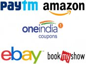 दिवाली कूपन सेल: eBay, Amazon, BookMyShow, Paytm पर पाइए 90% तक की छूट