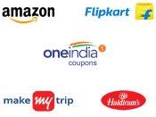 Oneindia Coupons Diwali Sale: ऑनलाइन शॉपिंग पर पाइए बंपर छूट