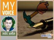 निशाने पर लोकतंत्र का चौथा स्तंभ