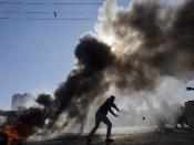 #Jerusalem: इजराइल ने फिलीस्तीन पर हवाई हमले कर कई लोगों को किया घायल