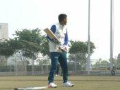 VIDEO: राहुल द्रविड़ तैयार कर रहे हैं यूपी का एक बल्लेबाज, भारत को मिलेगा फिर 'सचिन'