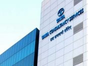 TCS के मुनाफे में 24 प्रतिशत का उछाल, तीसरी बार अंतरिम डिविडेंड देने का ऐलान