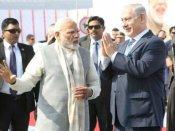 बेंजामिन नेतन्याहू से नाराज हुआ अहमदाबाद का यहूदी समुदाय, उनके लिए आज ऑफिस से ली थी छुट्टी