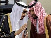 सऊदी अरब के शाही महल में जमा हुए 11 शहजादे गिरफ्तार: रिपोर्ट