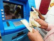 यूनियन बैंक के ATM से अचानक निकलने लगा दोगुना पैसा, मच गई लूट