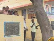 जिस स्कूल में पढ़े थे एपीजे कलाम, सरकार ने नहीं जमा किया उसका बिजली का बिल, कटा कनेक्शन