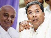 Karnataka Election Results: कांग्रेस-JDS साथ लड़ते चुनाव तो 68 सीटों पर ही सिमट जाती भाजपा
