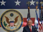अमेरिका के बाद अब ग्वाटेमाला ने जेरूशलम में खोला अपना दूतावास
