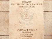 जेरूशलम में अमेरिकी दूतावास के खुलने से पाकिस्तान परेशान, कहा अमेरिका ने तोड़े अंतरराष्ट्रीय कानून
