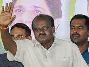 Karnataka election results 2018: जानिए, JDS का कौन प्रत्याशी कहां से जीता