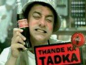 Thanda मतलब Coca Cola के बारे में जानिए कुछ खास बातें
